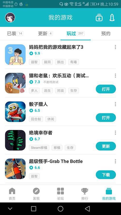 人们对游戏的看法_WWW.XUNWANGBA.COM