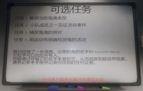 恐鬼症 从入门到入坟教程_WWW.XUNWANGBA.COM