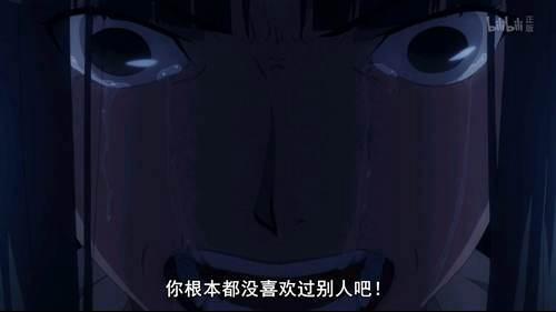 聊聊FZ中的悲情角色――间桐雁夜(个人向)_WWW.XUNWANGBA.COM