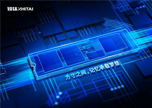 SSD颗粒对比?国产闪存差距大正奋起直追_WWW.XUNWANGBA.COM