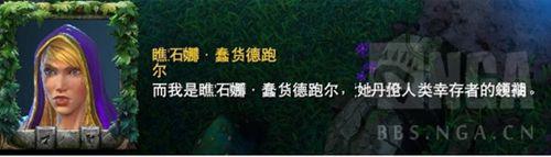 (魔兽争霸3 重制版)凉了暴雪却一点也不慌_WWW.XUNWANGBA.COM
