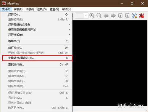 如何批量裁剪图片,自定义区域批量裁剪_WWW.XUNWANGBA.COM