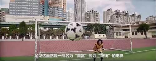 电影(西虹市首富)厦门取景地汇总_WWW.XUNWANGBA.COM