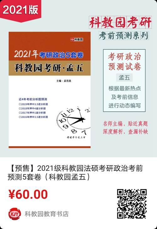 速看 26个考研考点考场安排已出_WWW.XUNWANGBA.COM
