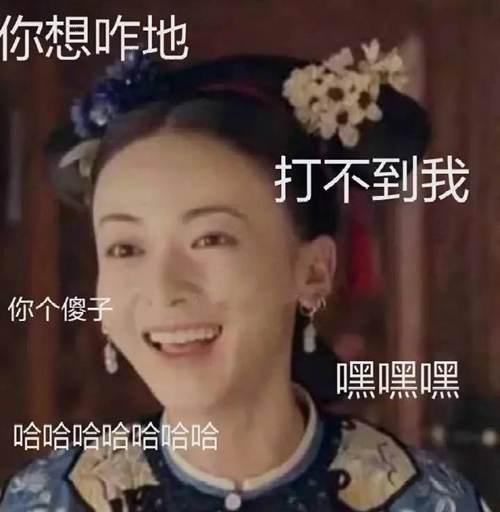 绿茶婊 用日语怎么说?_WWW.XUNWANGBA.COM