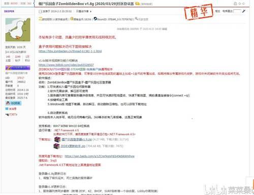CSGO僵尸逃跑 萌新入门教程_WWW.XUNWANGBA.COM