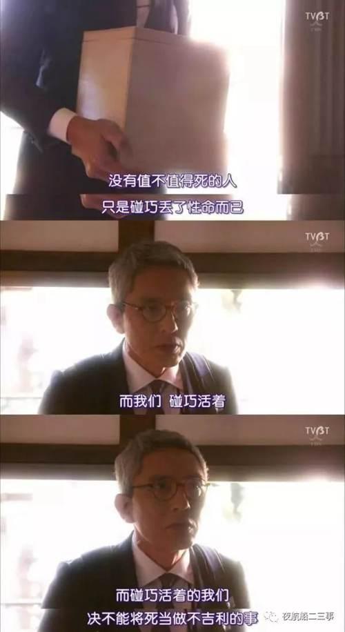 平成回顾 不可不看的10部豆瓣高分日剧(9.0分以上)个人向安利_WWW.XUNWANGBA.COM