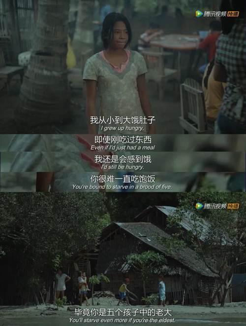 看了部包含成人内容的美食片,东南亚版 小森林_WWW.XUNWANGBA.COM