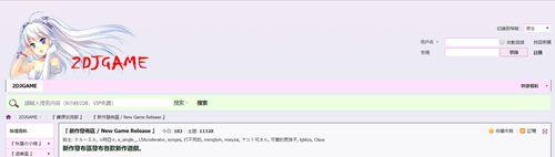 推荐几个GAL游戏资源站_WWW.XUNWANGBA.COM