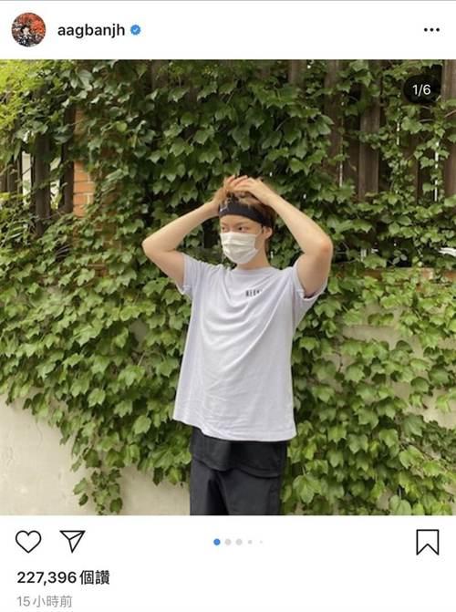 离婚12天首露面,安宰贤新造型曝光,婚变风波后变超多_WWW.XUNWANGBA.COM