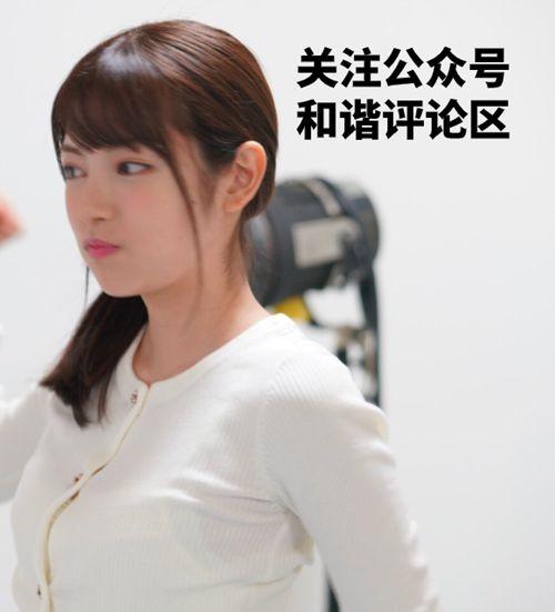 彩美旬果_WWW.XUNWANGBA.COM