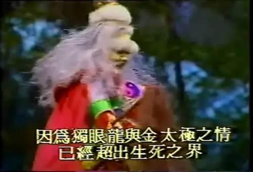 霹雳布袋戏 终极入坑指南_WWW.XUNWANGBA.COM