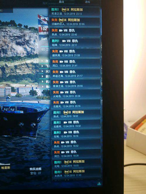 痛并快乐着,英航爬线攻略(个人向)_WWW.XUNWANGBA.COM