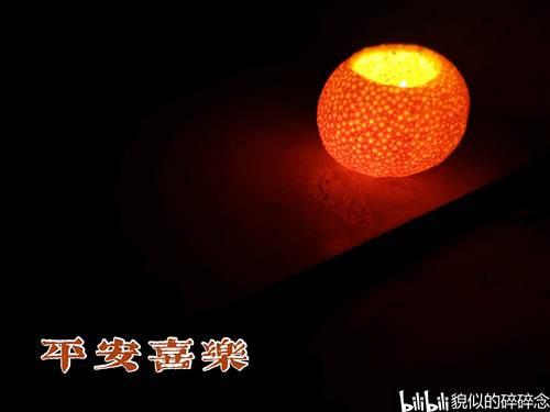 十五的月亮十六圆_WWW.XUNWANGBA.COM