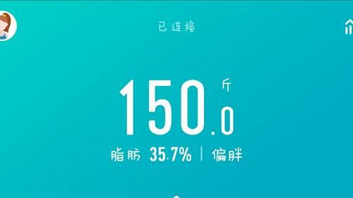 150斤┆大基数减肥日常┆明天能不能下150?_WWW.XUNWANGBA.COM