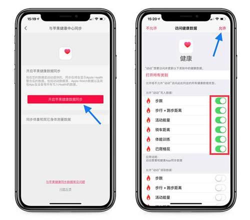 修改微信运动步数最新方法,无需越狱_WWW.XUNWANGBA.COM