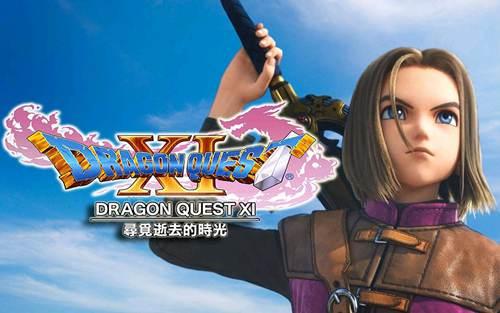 2020年日式RPG大盘点 这些游戏你绝对不容错过_WWW.XUNWANGBA.COM