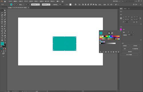 (Ai教程)快速入门AdobeIllustrator_WWW.XUNWANGBA.COM