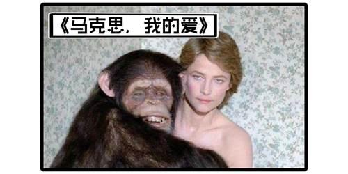 和动物爱爱好像没有我们想象中那么变态_WWW.XUNWANGBA.COM