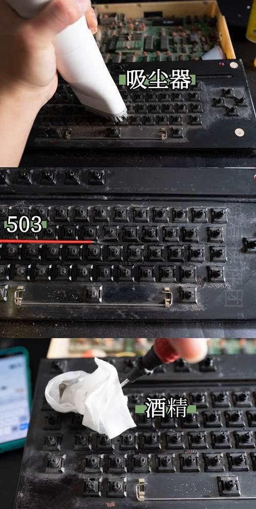 35年前的中国电脑 80后的童年,中华学习机翻新修复_WWW.XUNWANGBA.COM