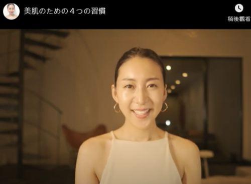 终于找到了 退隐后的松下纱荣子现况曝光_WWW.XUNWANGBA.COM