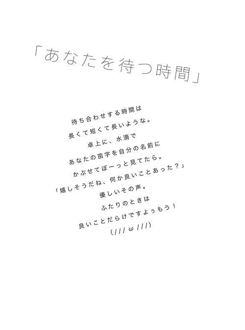 WhiteFairy能美クドリャフカ写真集个人翻译_WWW.XUNWANGBA.COM