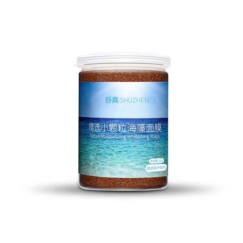 最适合中国人的护肤品十大排名不含激素的十大化妆品名单_WWW.XUNWANGBA.COM