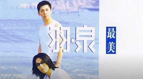 1999 那一届明星,很行_WWW.XUNWANGBA.COM