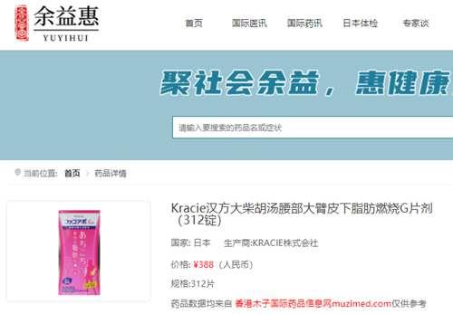 日本最受欢迎的5款减肥瘦身产品大pk!你用的是哪款?_WWW.XUNWANGBA.COM