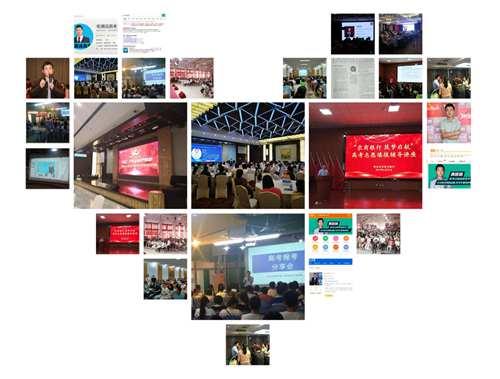 科技是怎么改变教育的?3个真实小故事,大见证_WWW.XUNWANGBA.COM