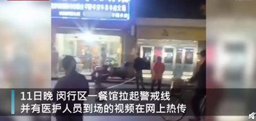 上海餐馆门口现医护人员官方回应 上海疫情严重吗现在_WWW.XUNWANGBA.COM