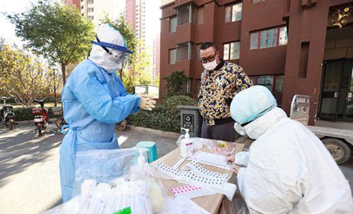 31省区市新增确诊15例含本土1例 国内疫情情况最新消息_WWW.XUNWANGBA.COM
