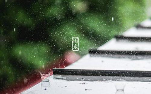 雨水节气的民俗 雨水节气的特点和风俗_WWW.XUNWANGBA.COM