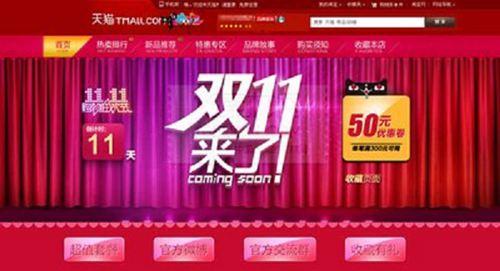 度小店11.11好物新知节 度小店大额红包免费抢入口_WWW.XUNWANGBA.COM