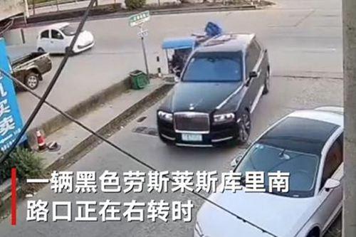 三轮车撞上700多万元劳斯莱斯 劳斯莱斯三轮车_WWW.XUNWANGBA.COM
