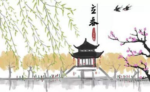 立春养生注意事项 立春养生要注意什么_WWW.XUNWANGBA.COM