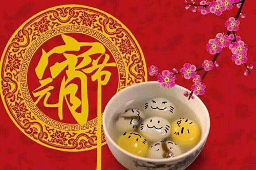元宵节回娘家的风俗 元宵节回娘家过吉利吗_WWW.XUNWANGBA.COM