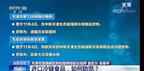 31省区市新增确诊17例 31省区市疫情最新消息_WWW.XUNWANGBA.COM