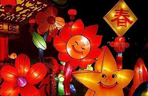 元宵节起源于何时 元宵节起源于什么时期_WWW.XUNWANGBA.COM
