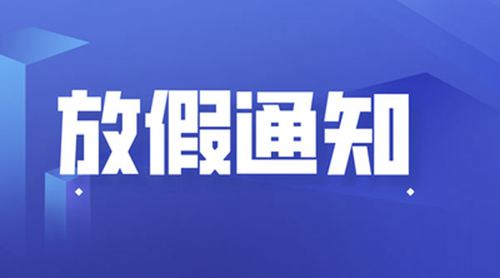 深圳推行强制休假制度 我国休假制度_WWW.XUNWANGBA.COM