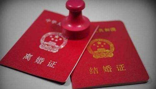 新的婚姻法离婚规定 新的婚姻法离婚有什么所改变 新的婚姻法是如何规定的_WWW.XUNWANGBA.COM