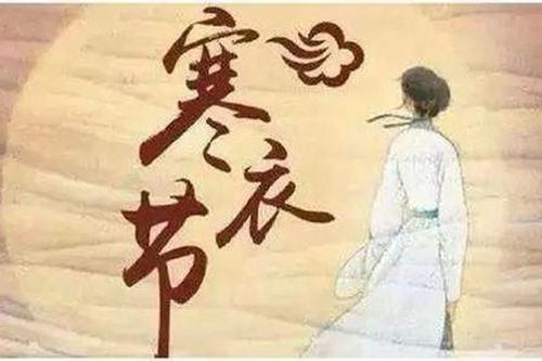 送寒衣节是哪一天 送寒衣什么时间合适 送寒衣烧纸可以提前几天_WWW.XUNWANGBA.COM