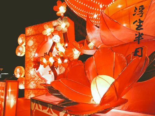 元宵节和上元节是同一个节日吗 元宵节和上元节一样吗_WWW.XUNWANGBA.COM