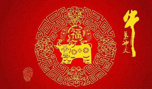 为什么是辛丑年 是辛丑年还是什么年 辛丑年五行属什么_WWW.XUNWANGBA.COM