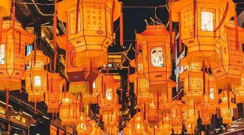 元宵节是中国的传统节日吗 元宵节是庆祝什么的_WWW.XUNWANGBA.COM