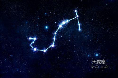 天蝎座真爱出现 天蝎座情劫 天羯座桃花_WWW.XUNWANGBA.COM