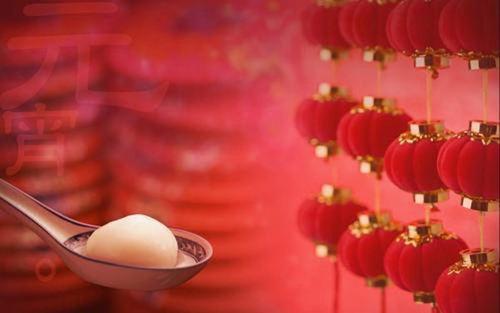 元宵节是法定节假日么 元宵节是国家法定假吗_WWW.XUNWANGBA.COM