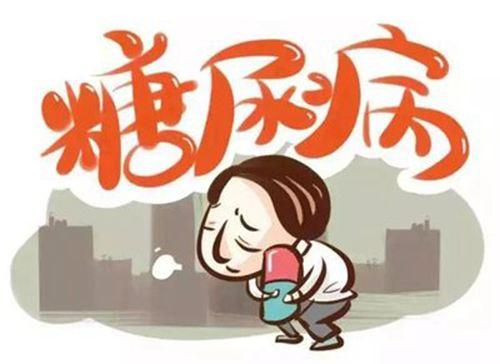 我国每14人就有1人患糖尿病 糖尿病是怎么引起的_WWW.XUNWANGBA.COM