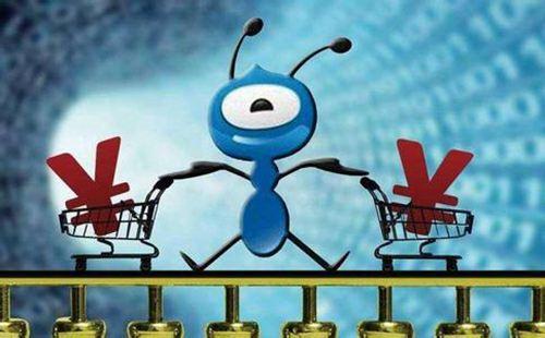 蚂蚁集团打新资金退款到账 蚂蚁集团暂缓上市_WWW.XUNWANGBA.COM