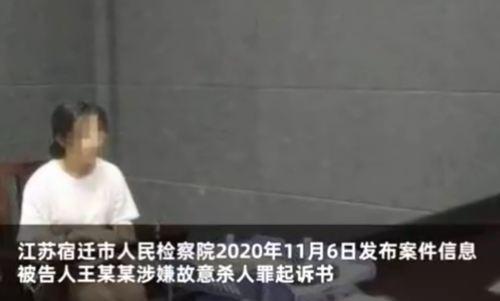 女子遭强奸后残忍报复杀害凶手 强奸罪怎么判刑_WWW.XUNWANGBA.COM